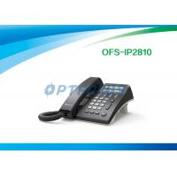 China 5W 1 SIP Line POE IP Phone SIP protocol HD Voice Easy Configuration wholesale