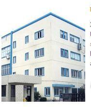 Xiamen ULED technology Co., Ltd