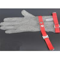 China Extended Safty Mesh Stainless Steel Gloves For Butcher Working , XXS-XL Size wholesale