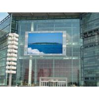 China Led Billboard Advertising Commercial Video Wall Price on sale