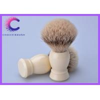 China Silvertip Badger Shaving Brush by Slate Shave 20mm Wide Knot white Handle and silvertip badger hair wholesale