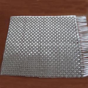 China fiberglass woven roving fabric wholesale