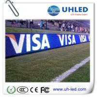 China P8 Full Color Stadium LED Screen Boards For Sports , SMD LED Display wholesale