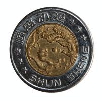 China 2015 Latest game coin for sale,trade assurance wholesale