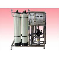 China Iron Removal Reverse Osmosis Water Purification Plant 0.5TPH Pure Water Machine wholesale