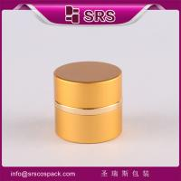 China SRS manufacturer wholesale empty aluminum round cream jar for skincare products use wholesale