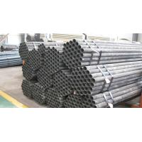China Electric Resistance Welded Steel Tubes BS6323-5 ERW1 ERW2 ERW3 ERW4 ERW5 wholesale