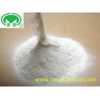 99.5% Purity CMC Food Additive Stabilizer For Quick Frozen Cooked Wheaten Food / Dessert