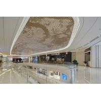 China Perforated Acoustic Artistic Aluminum Ceiling Panels With PVDF / PET Coating wholesale