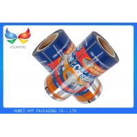 China Custom PET AL PE Hot Lamination Film Plastic Bag Rolls For Ice Lolly on sale