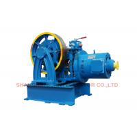 China Elevator Components Geared Traction Machine Speed 0.5~1.0m/s Sheave Diam Φ586mm wholesale
