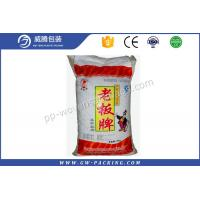 China Animal Feed  Packing Woven Polythene Bags , 50KG Bopp Laminated Bags Moistureproof wholesale