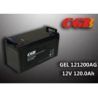 China GEL maintenance free Non Spillable 2v sealed rechargeable battery 120AH High Capacity wholesale