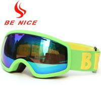 China Double Dual Lens Green Kids Ski Goggle Anti Scratch For Boys And Girls wholesale