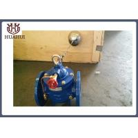 "China Flow Control Water Level Control Valve 32"" High Sensitivity For Industries wholesale"