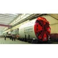 China Earth Pressure Balance Shield Tunnel Boring Machine for Rail Transit Construction wholesale