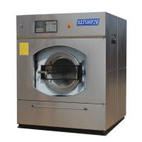 Quality hotel/hospital used industrial washer extractor for sale