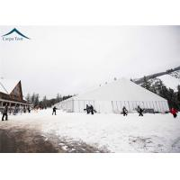 China Clear Span Outdoor Sports Tents Classicial Shape With Aluminum Alloy wholesale
