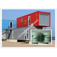 China Industrial Anti rust  Paint Water based Marine Spray Paint For Food Container wholesale