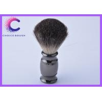 Quality Custom Shaving Brushes with tarnish / gun color handle personalized shaving brush for sale