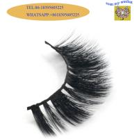 China Soft new design 100% real mink fur eyelashes real mink 3D strip lashes wholesale