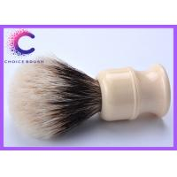 China Ivory handle men's razor 2 Band Shaving Brush high density high mountain white badger on sale