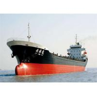 China Marine Coating Series Of  Waterline Parts Ship Boat Paint Industrial Coating Solutions wholesale