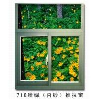 Quality Sliding Window-718 Series for sale