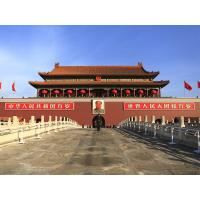 Wholesale Beijing One Day Tour from china suppliers