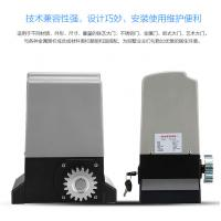 China Automatic door operator with bluetooth function wholesale