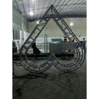 China Heart Shape Aluminum spigot/bolt Stage Lighting Truss for Stage, Light and Sound, Speakers, Disco Club on sale