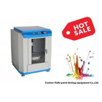 20L Colorant Mixing Automatic Paint Mixer Adjustable Speed CE Certification