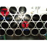 Quality Custom 5.8m / 6m 10# 20# 45# 12CrMo  Seamless Steel Tube GB6479 for sale