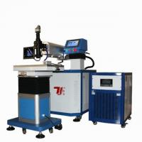 China Water Cooling YAG Laser Welding Machine For Mold Repair , High Efficiency wholesale