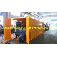 China Moveable Mobile Nitrogen Gas Generator , Container Type Psa Nitrogen Plant wholesale