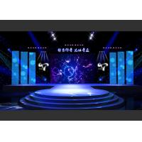 Buy cheap Stage Rental Led Digital Advertising Display P4.81 HD 500*500mm Cabinet Reddot from wholesalers