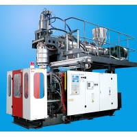 China Adopt accumulator die head extrusion blow molding machine 20L chemical tank wholesale