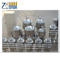 China hot sale stainless steel 200L 300L micro beer brewery equipment for pub and hotel on sale
