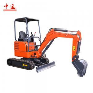China ZM 18 Mini Hydraulic Excavator wholesale