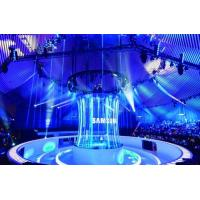 Buy cheap Holonet 3D Holographic Projection System Hologram Mesh Screen For Stage Show from wholesalers