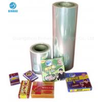 China Transparent Heat Sealing BOPP Packaging Film for Food Cosmetics Box wholesale