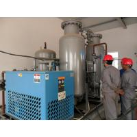 China Biotechnological High Purity Nitrogen Generator Industrial Onsite Plant wholesale