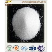 China High Quality Distilled Monoglyceride Dmg-95% E471 wholesale
