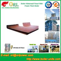 China Gas Steam Boiler Water Wall Panels , Boiler Water Tube Boiler Equipment wholesale