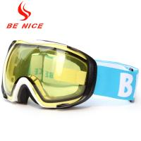 China Helmet Compatible Anti Fog Ski Goggles For Mens , Yellow Snowboard Goggles wholesale