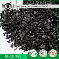 China Gold Extraction 12 Mesh Coconut Shell Activated Carbon wholesale