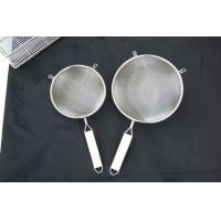 China mesh sink strainer /filter mesh ( factory ) on sale