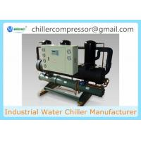 Copeland Scroll Compressor Water Cooling System for Water Tank