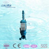 China 600000 LPH Automatic Cartridge Backwash Water Filters for Chemical Industrial wholesale