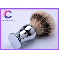 China Metal handle Silvertip Badger Shaving Brush Chrome color handle soft tip badger SS014 wholesale